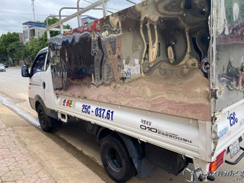 Xe Hyundai Porter II đời 2013 thùng mui bạt đã qua sử dụng cần bán giá rẻ nhất